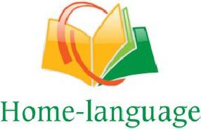 logo home language